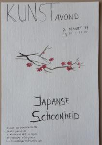 Japanse_kunst